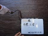 T様外壁上塗り.jpg