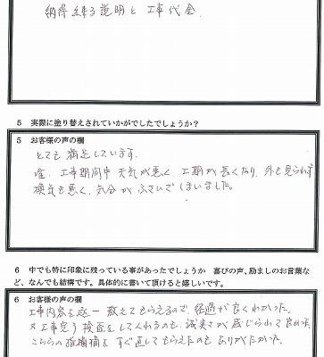 佐藤正夫さん2.jpg