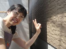 川越市Y様メッセージ2のサムネール画像