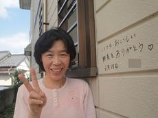 2012入間市S様メッセージ2.jpg
