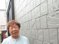 2012草加市U様メッセージ2.jpg