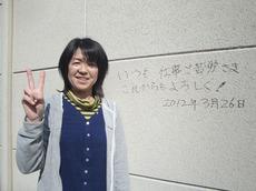 20120326毛呂山町T様2