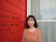 2013さいたま市神戸様メッセージ2.jpg