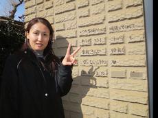 2013三芳町T様メッセージ2.jpg