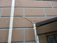 H28.10月所沢市S様邸外壁クラック補修前.jpg