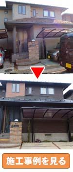 埼玉県坂戸市 外壁屋根塗装の施工事例