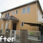 「埼玉県日高市I様邸は外壁塗装をパーフェクトトップのビタミンカラーで元気に!」サムネイル