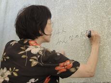 「埼玉県吉見町のO様の「14人みんなのふるさと」というご家族へのメッセージ」サムネイル