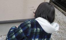 「川越市のW様が「いつもお仕事ご苦労様」と外壁に旦那様へのメッセージ」サムネイル
