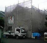 「埼玉県鶴ヶ島市の外壁・屋根塗装(シリコン塗装)」サムネイル