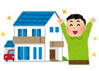 「埼玉県坂戸市で屋根・外壁塗装の無料相談会、開催!」サムネイル