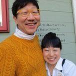 「埼玉県東松山市 今野様「及川さんの笑顔と親方さんの素敵な人柄が魅力的でした。」」サムネイル
