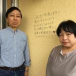 「埼玉県鴻巣市T様「期待以上の出来で大満足しています。」」サムネイル