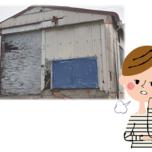 「工場や倉庫などの外壁塗装を行うメリットとは?」サムネイル