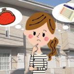 「アパートの外壁塗装にかかる費用相場と期間はどれくらいですか?」サムネイル