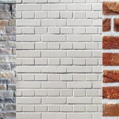 「外壁タイルの特徴や種類を知ってメンテナンスコストを抑えよう!」サムネイル