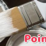 「塗料の種類をまとめて紹介!特徴から失敗しないための選び方まで」サムネイル
