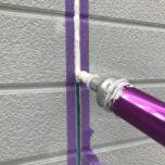 「サイディング外壁のコーキングに使われるノンブリードタイプの変成シリコンとは?」サムネイル
