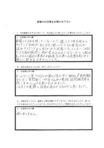 埼玉県北本市K アンケート1